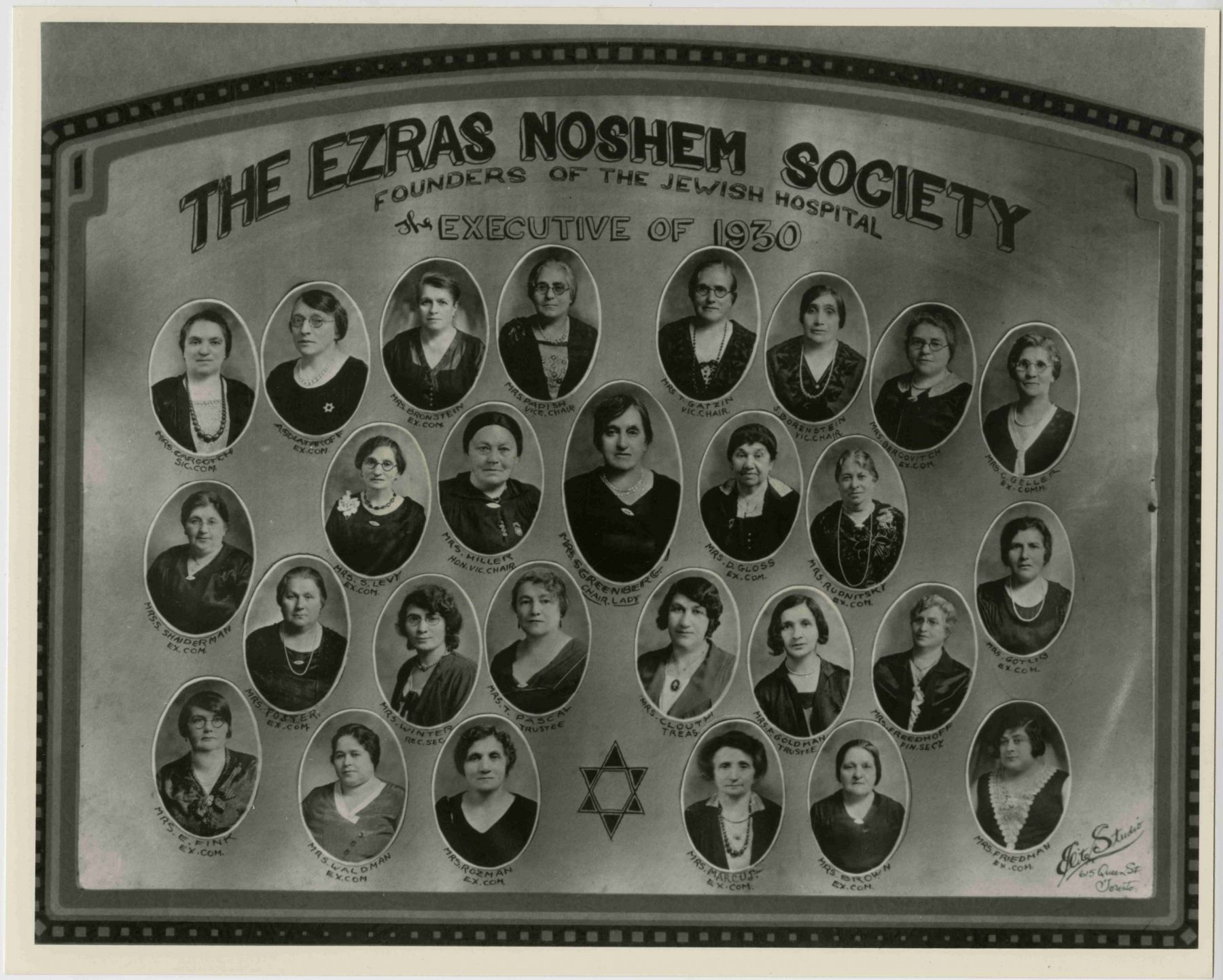 The Ezras Noshem Society Executive from 1930. The mutual benefit society was established in 1913, and their work aided the establishment of the Jewish Old Folks' Home and the founding of Mount Sinai Hospital at its first location on Yorkville Avenue in 1921.  OJA, item 3704.