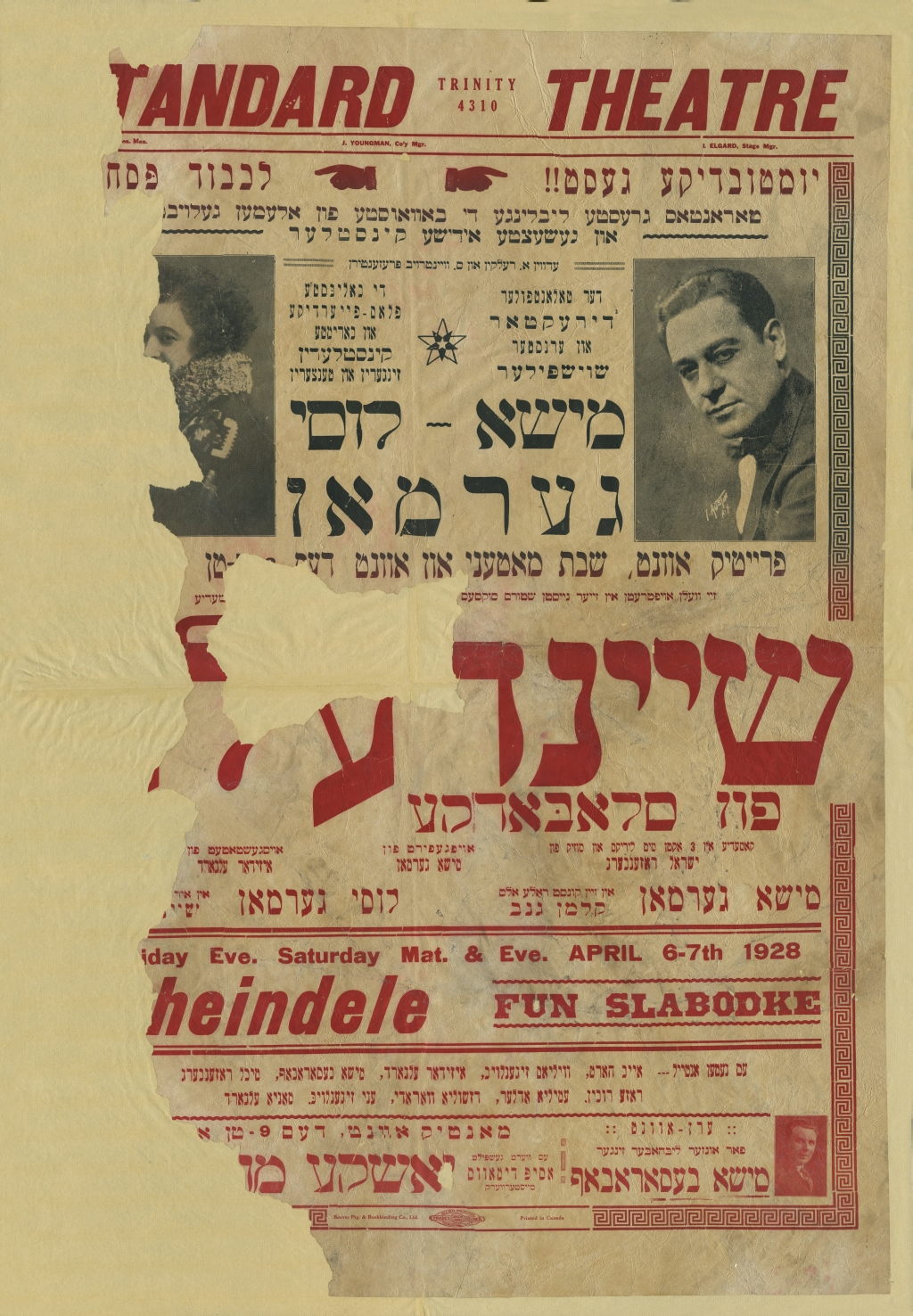 A promotional poster from 1928 for the play Sheindele from Slabodke, starring Mischa and Lucy German. This production was also known as Papirosen-makherin (Cigarette Maker) and Reizele from Slabodke. The poster is written in both English and Yiddish.   OJA, accession 1982-7-6.
