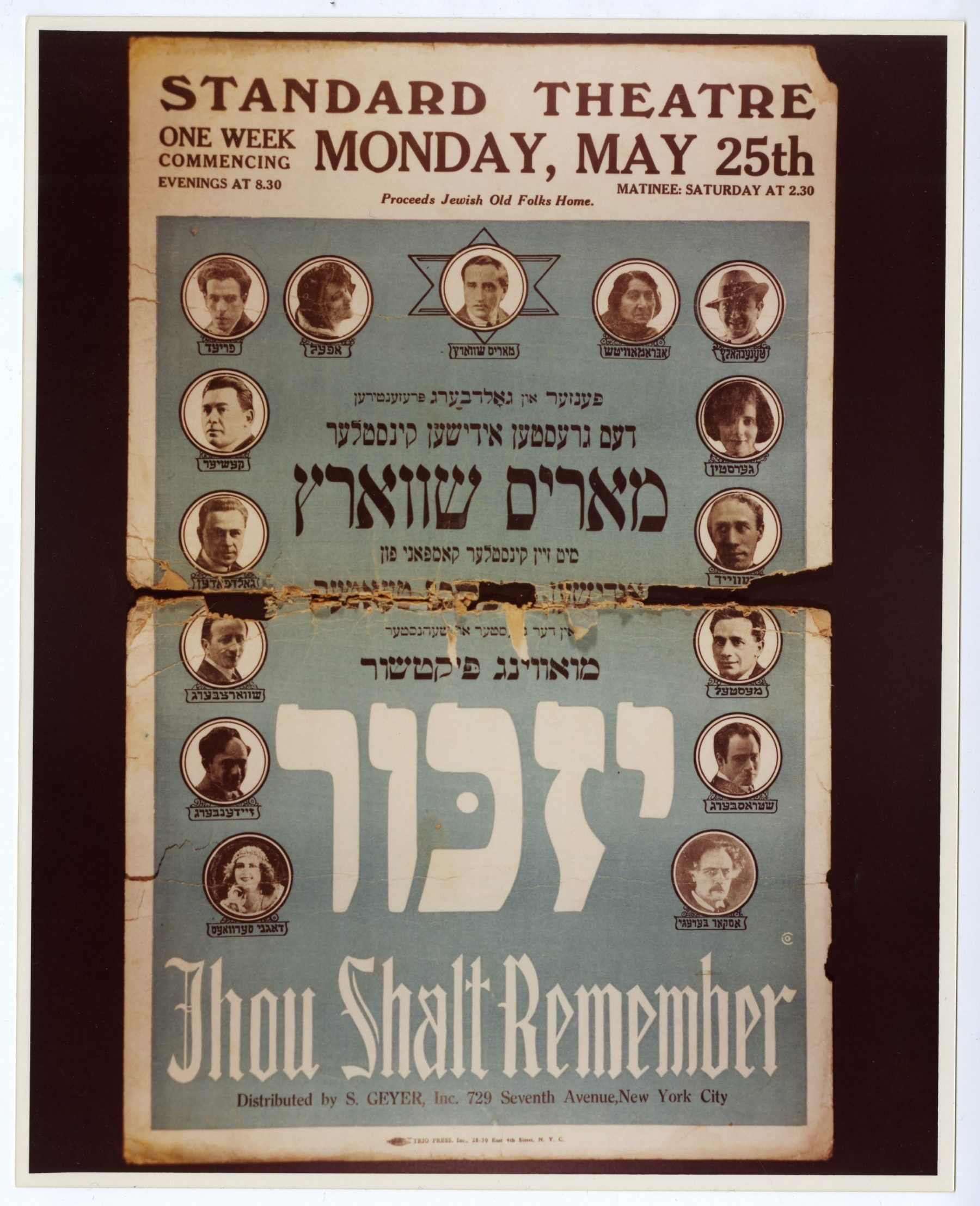 """A photograph of a poster advertising the screening of the movie """"Yiskor"""" or """"Thou Shalt Remember"""" at the Standard Theatre. This film was released in 1925 and manufactured by S. Geyer Inc. in New York.  OJA, 2012-10-4."""